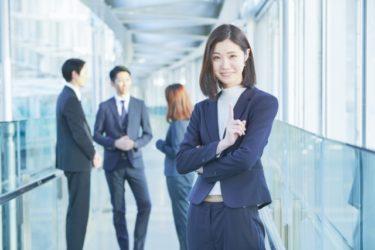 職場の気になる女性と接点がない!二人の距離を縮める方法!