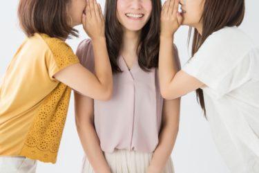 女性の苦手意識を克服したい男性がやるべき行動!5選